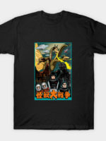 Monster zero 2! T-Shirt