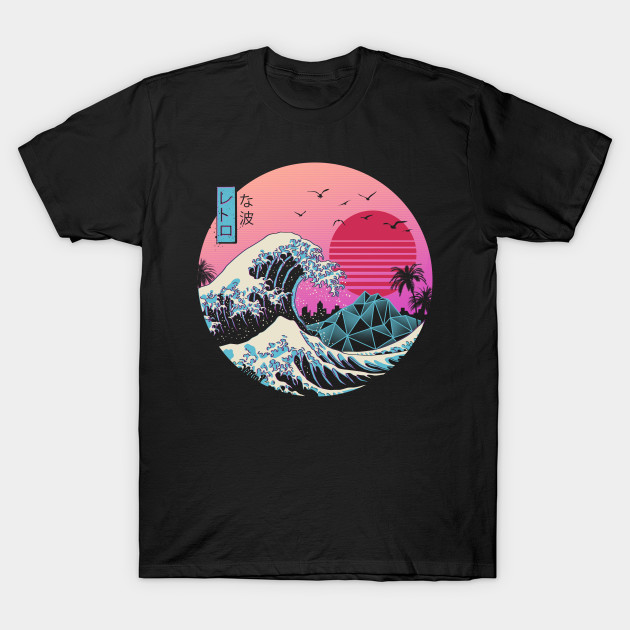 The Great Retro Wave