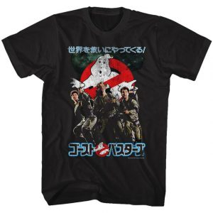 Japanese Ghostbusters