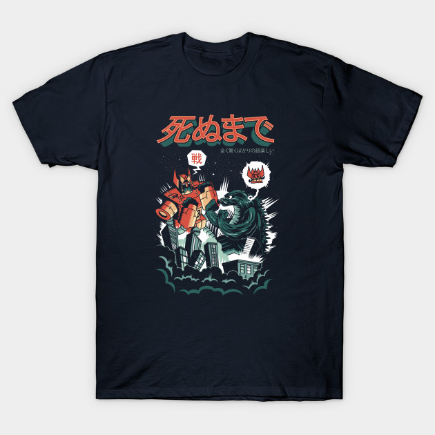 Bare-Knuckle Kaiju T-Shirt