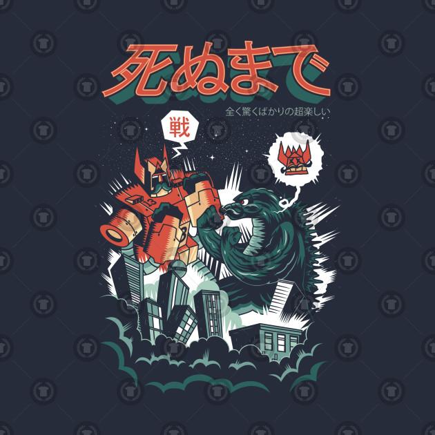 Bare-Knuckle Kaiju