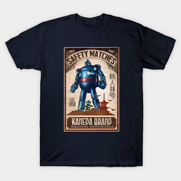 Kaneda Brand Matches T-Shirt