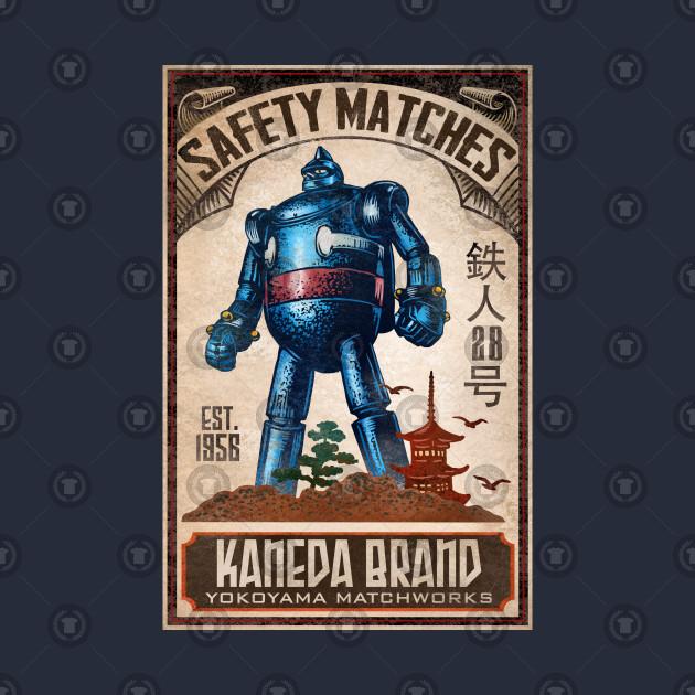 Kaneda Brand Matches