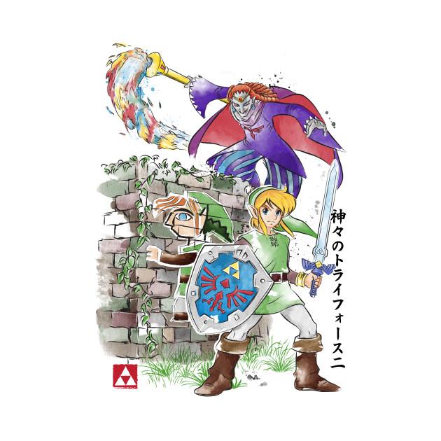 Between Worlds Watercolor