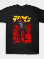 Debiruman T-Shirt