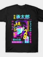 Jotaro Stardust Crusader T-Shirt