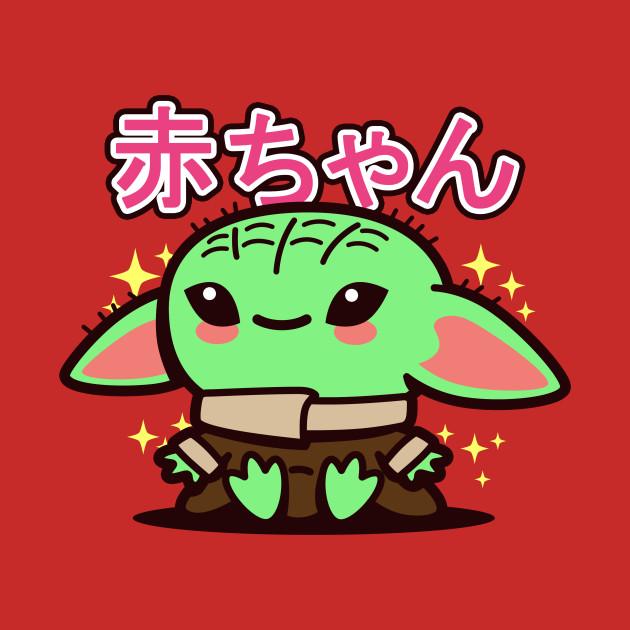 Kawaii Baby Mandalorian Baby Yoda T Shirt The Shirt List