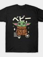 Kawaii Baby T-Shirt