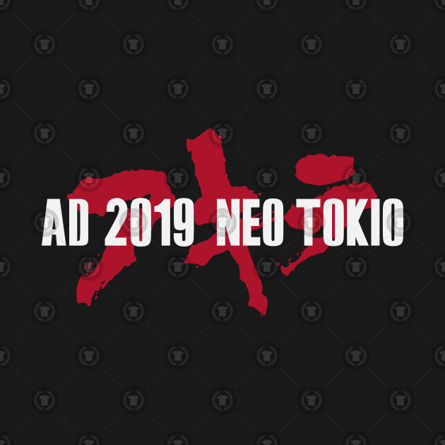 Neo Tokio 2019