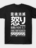 Tech Rage T-Shirt