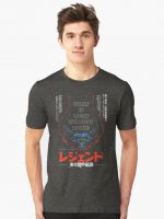 What is Light T-Shirt
