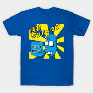 Mr Manhattan v2 T-Shirt