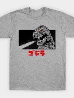 RetroZilla T-Shirt