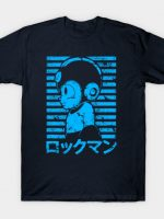 Rockman T-Shirt