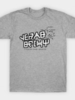 Shift Gear (Accurate Design) T-Shirt