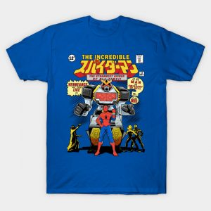 The Incredible Supaidaman T-Shirt