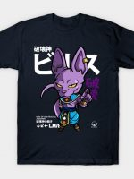 CHIBI: DESTRUCTION T-Shirt