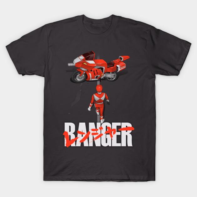 Renjā T-Shirt