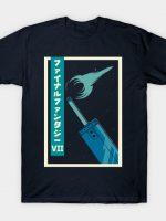 Final vintage vii T-Shirt