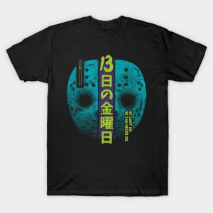 Friday the 13th - Retro T-Shirt