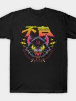 Bad Luck Black Cat T-Shirt
