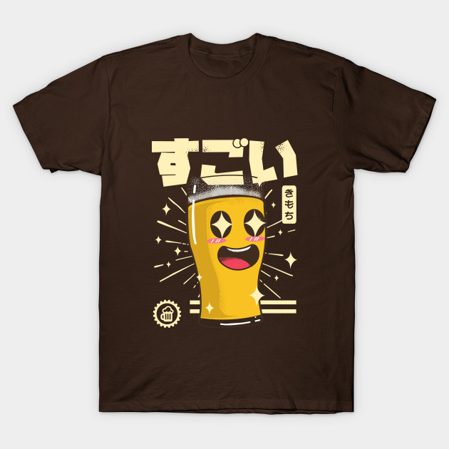 Sugoi! beer day japan style T-Shirt