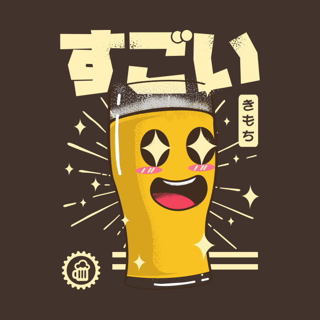 Sugoi! beer day japan style