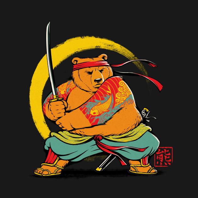 Yakuza Bear Samurai