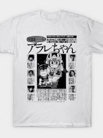 Non-No Magazine 1981 T-Shirt