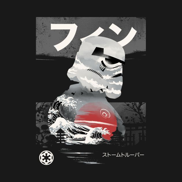 Ukiyo E Stormtrooper