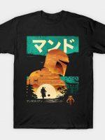 Ukiyo e Mando T-Shirt