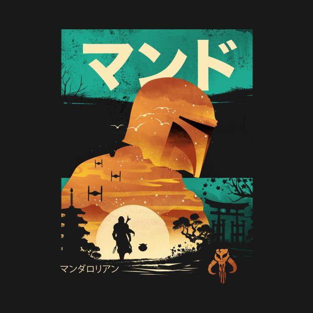 Ukiyo e Mando