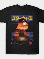 Ukiyo e The Father T-Shirt