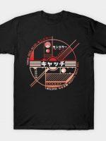 Gamer Retro Ball T-Shirt