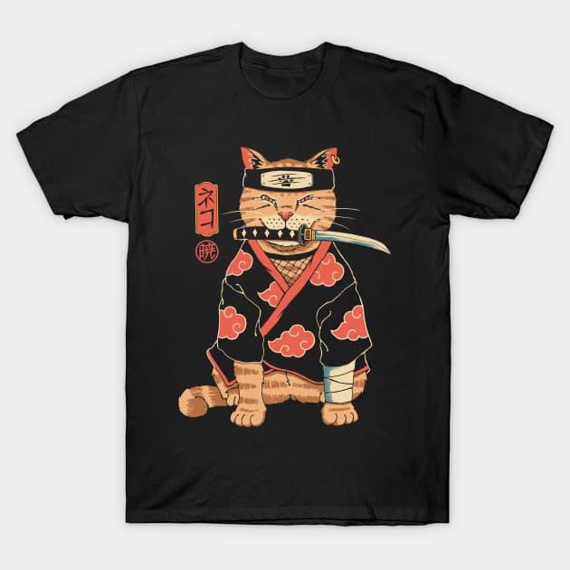 A Cat Suki - Naruto T-Shirt