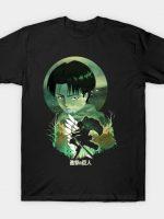 Levi Sunset T-Shirt