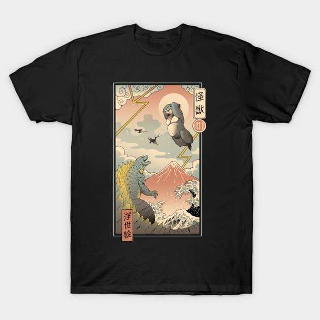Kaiju Fight in Edo T-Shirt