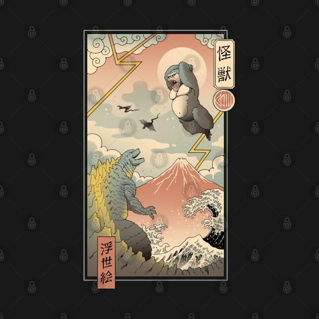 Kaiju Fight in Edo