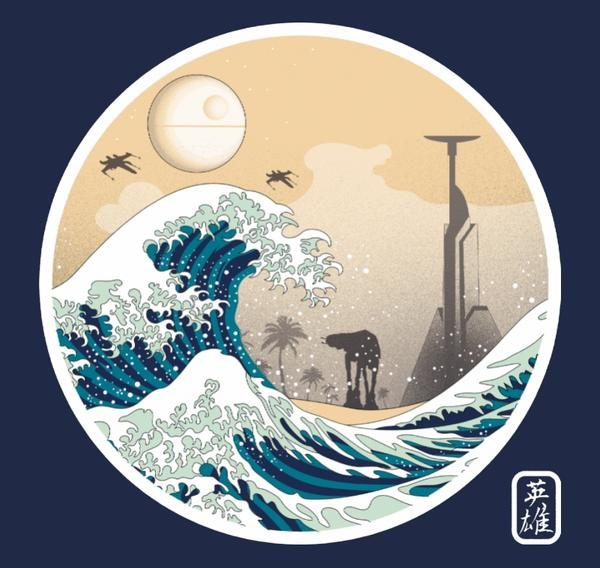 THE GREAT WAVE OFF SCARIF